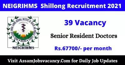NEIGRIHMS  Shillong Recruitment 2021