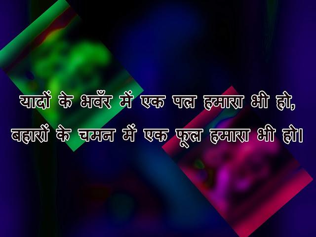 motivational kavita in hindi