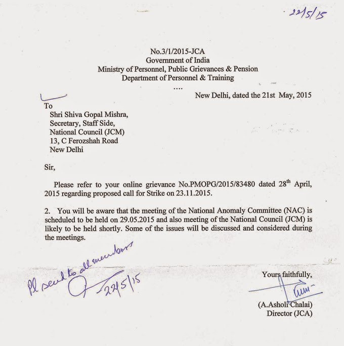 All India Audit Accounts Association Letter Of Director Jca To