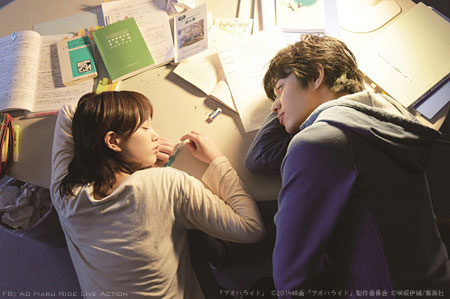 Ao Haru Ride Live Action BD Subtitle Indonesia