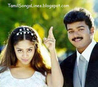 Image result for kushi Mottu ondru song full lyrics