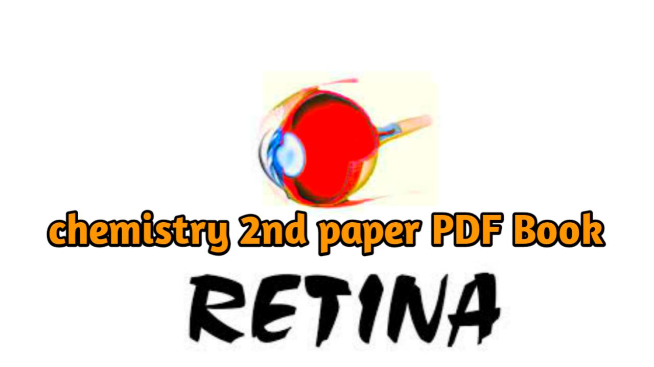 রেটিনা দাগানো বইয়ের রসায়ন ২য় পত্র pdf download, Retina dagano book Chemistry 2nd paper pdf download, Retina dagano book Chemistry 2nd paper pdf download, রেটিনা দাগানো বইয়ের রসায়ন ২য় পত্র pdf download