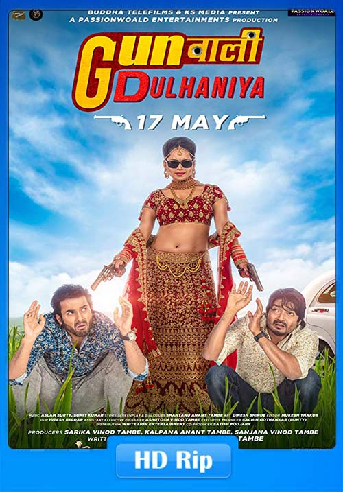 Gunwali Dulhaniya 2019 Hindi 720p HDRip x264 | 480p 300MB | 100MB HEVC