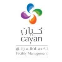 وظائف شركة كيان لخدمات المرافق في قطر لعدد تخصصات