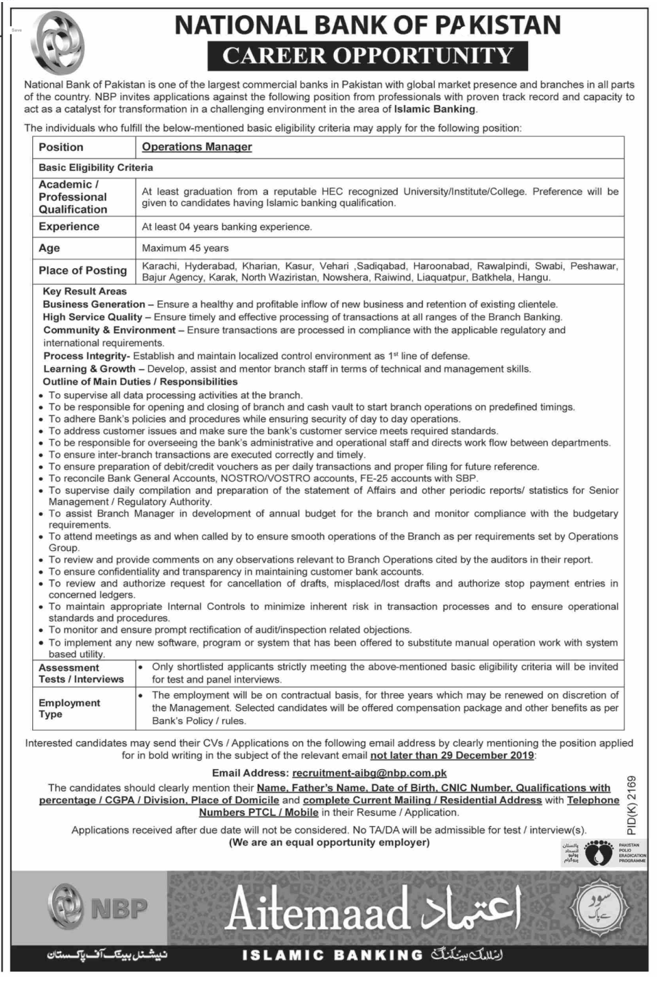National Bank of Pakistan NBP Operations Manager Jobs 2019