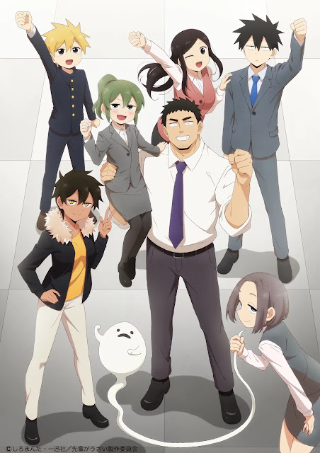 Anime 'Senpai ga Uzai Kouhai no Hanashi' Revela Novo Visual e Membros do Elenco