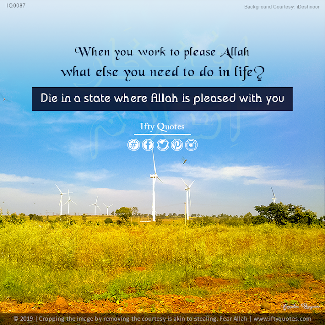 Ifty Quotes | When you work to please Allah what else you need to do in life. | Iftikhar Islam
