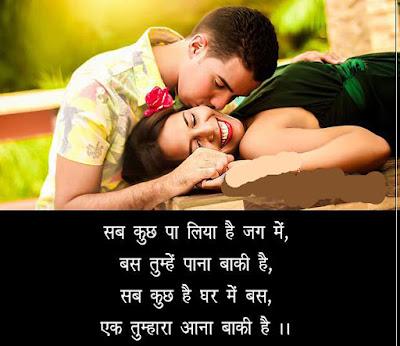 hindi sad images download, hindi sad wallpaper download, broken hurt status download, whatsapp sad status download