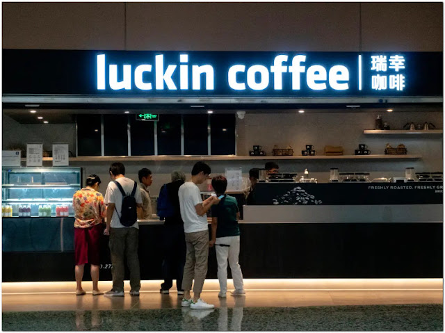 Luckin Coffee Stock Price Target