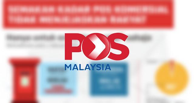 Senarai Kadar Harga Setem Pos Malaysia 2021