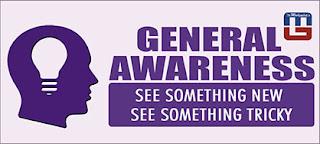 General Awareness Questions | BOB PO | 21.04.2017