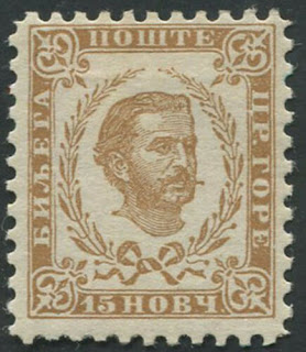 Montenegro 1874 Prince Nicholas