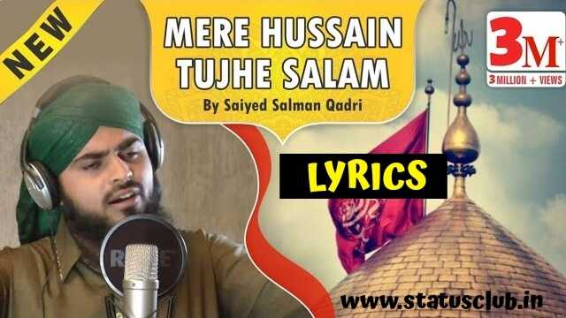 salam-ya-hussain-lyrics