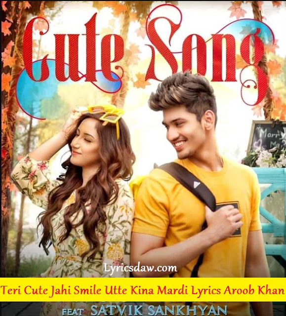 Cute Lyrics In Hindi
