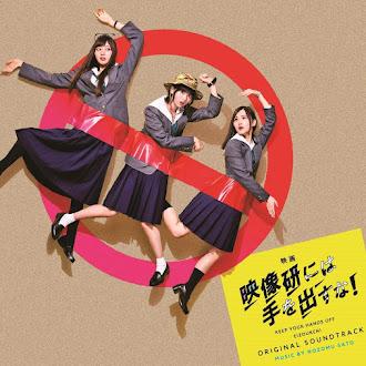 [Lirik+Terjemahan] Nogizaka46 - Fantastic Sanshoku Pan (Roti Tiga Rasa yang Fantastis)