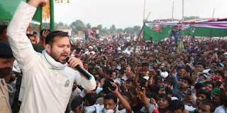 rjd-will-support-farmer-rally-protest-on-2nd-december