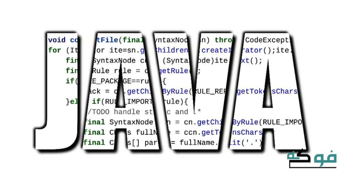 حل مشكلة Application blocked by Java Security - تحديث محظورات جافا 2020