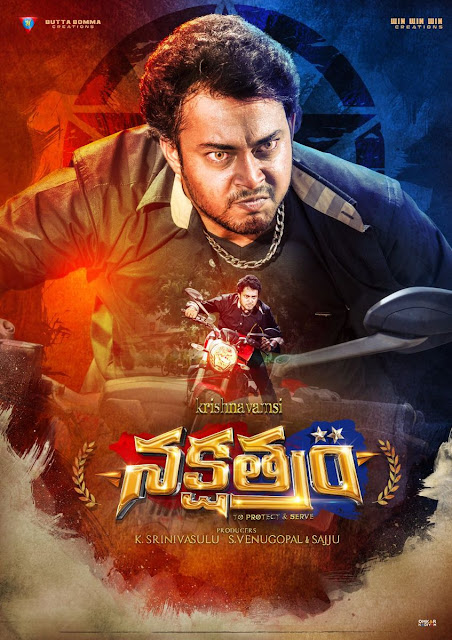 Tanish first look poster in nakshtram movie