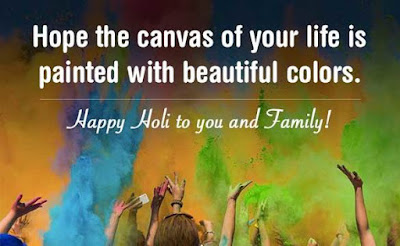 happy holi 2019 to family