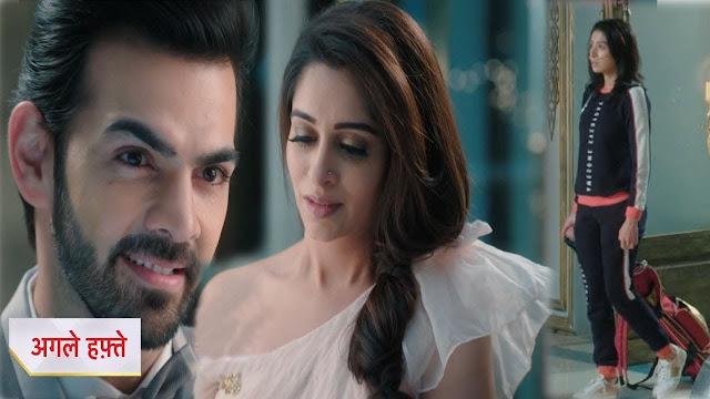 Huge Drama:  Rohit makes Sonakshi wear engagement ring Rayma's entry in Kahan Hum Kahan Tum