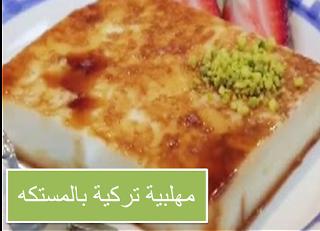 http://www.cookclub1.com/2017/08/blog-post_8.html