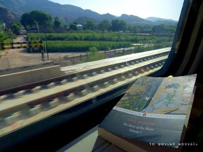 Διαβάζοντας στο τρένο κάπου στην Κίνα / Reading in a train