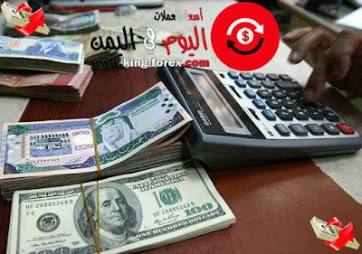 سعر صرف الدولار مقابل الريال اليمني