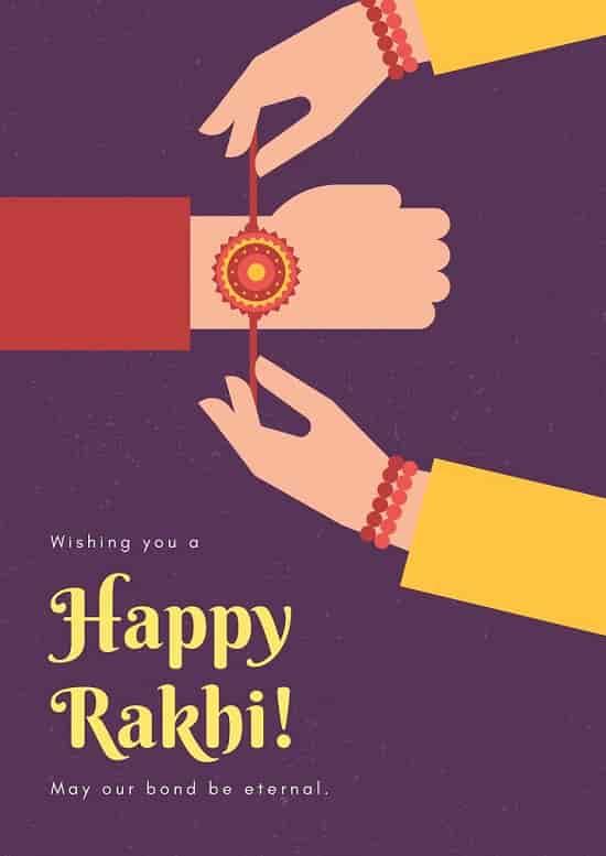 raksha bandhan wishes dp