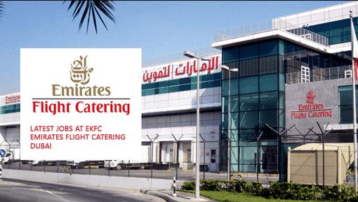 وظائف الامارات لتموين الطائرات  emirates flight catering job vacancies
