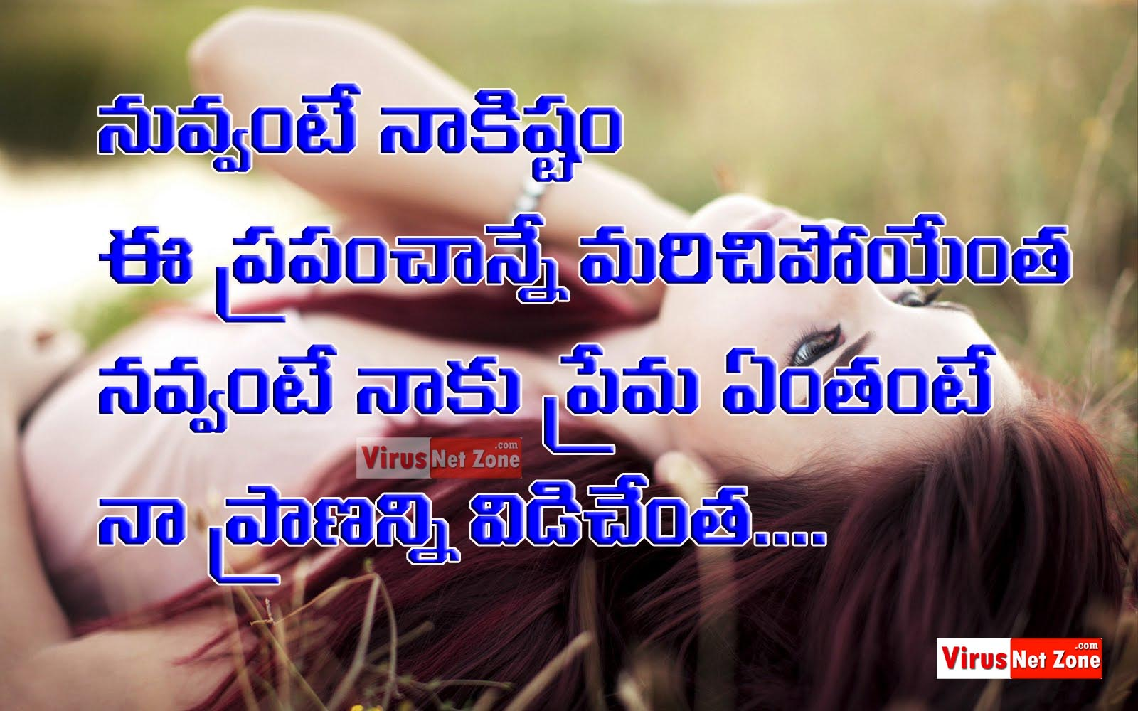 Telugu Love Quotes Interesting Real Heart Touching Love Quotes Images In Telugu  Virus Net Zone