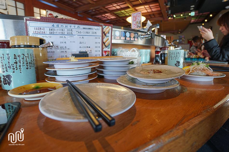 Gourmet Sushi-Go-Round Kantaro ซูชิสายพานเมือง HAKODATE