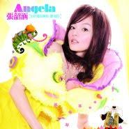 Angela Chang (Zhang Shao Han 张韶涵) - Yin Xing De Chi Bang (隐形的翅膀)