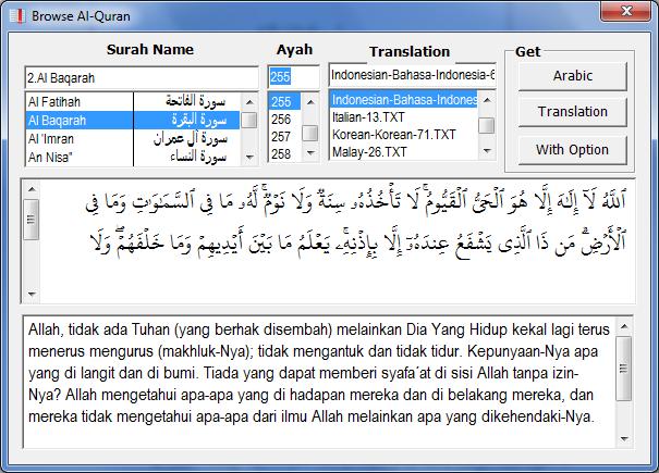 Download Al Quran In Word Terbaru