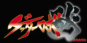 Getter Robo Arc OP Eng Lyrics (Bloodlines Unmei no Kettou by JAM Project)