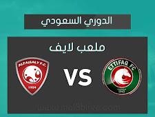 نتيجة مباراة الإتفاق والفيصلي بتاريخ اليوم 20-03-2021 الدوري السعودي