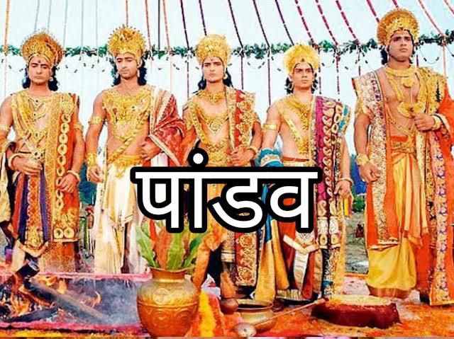 हस्तिनापुर वरिष्ठ ध्रितराष्ट्र, विदुर, गान्धारी और कुंति की मृत्यु कैसे हुई? Hastinapur varishth dhritarashhtr, vidur, gandhari aur kunti ki mrityu kaise huye?