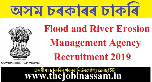 Flood and River Erosion Management Agency Recruitment 2019