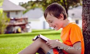 قصص خيالية للاطفال جميلة قصيره جدا