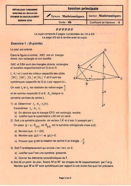 Bac Tunisie 2020 mathematique