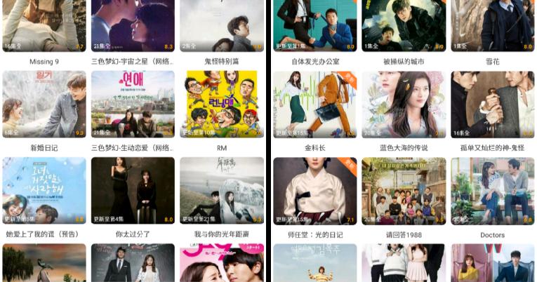 線上看韓國電視劇的追劇神器 APP - 韓劇TV APP / APK 5.0.2 [Android],經典,熱門韓劇排行榜 | 馬呼免費軟體