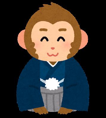 新年の挨拶のイラスト(猿・オス)