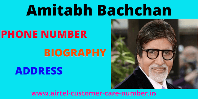 Amitabh Bachchan phone number, Contact Details, Whatsapp Number, Mobile Number, House Address, Email And More