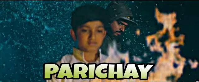 Parichay Lyrics - Ft. Ikka , Amit Bhadana