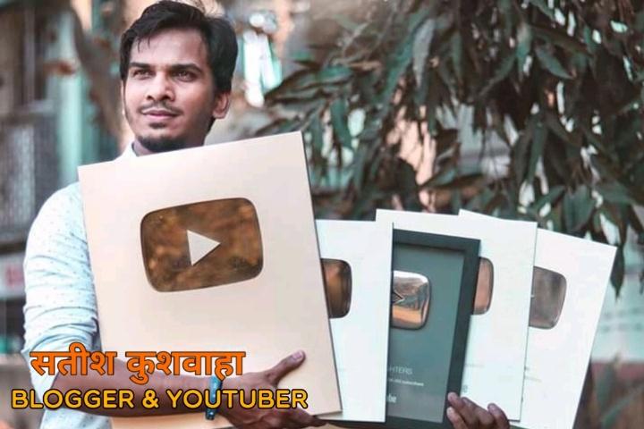 Satish Kushwaha blogger & Youtuber