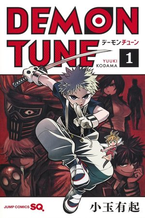 Demon Tune Manga