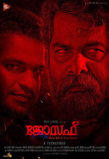 Joseph Malayalam Full Movie 2018 South Movies Updates
