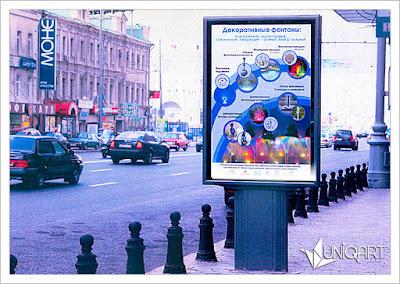 Создание рекламных баннеров, заказать рекламный баннер