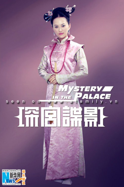PhimHP.com-Hinh-anh-phim-Tham-cung-diep-anh-Mystery-In-The-Palace-2012_09.jpg