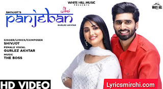 PANJEBAN पंजेबन Song Lyrics | Shivjot | New Punjabi Song 2020