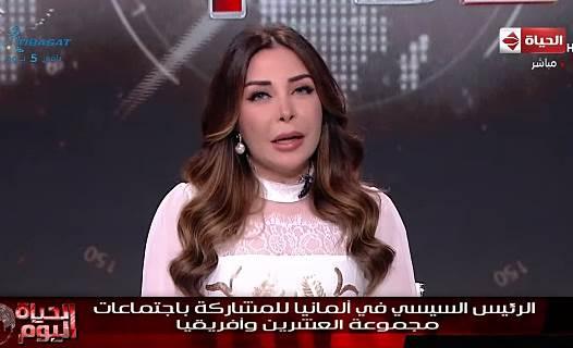 برنامج الحياة اليوم حلقة الاحد 17-11-2019 مع لبنى عسل